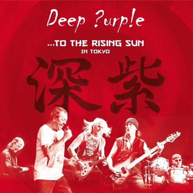 deep purple to the rising sun tokyo