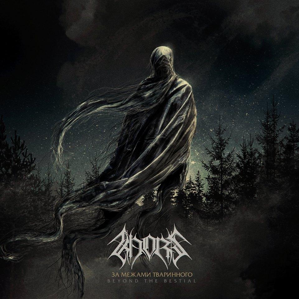 KHORS : le nouvel album Beyond The Bestial en écoute