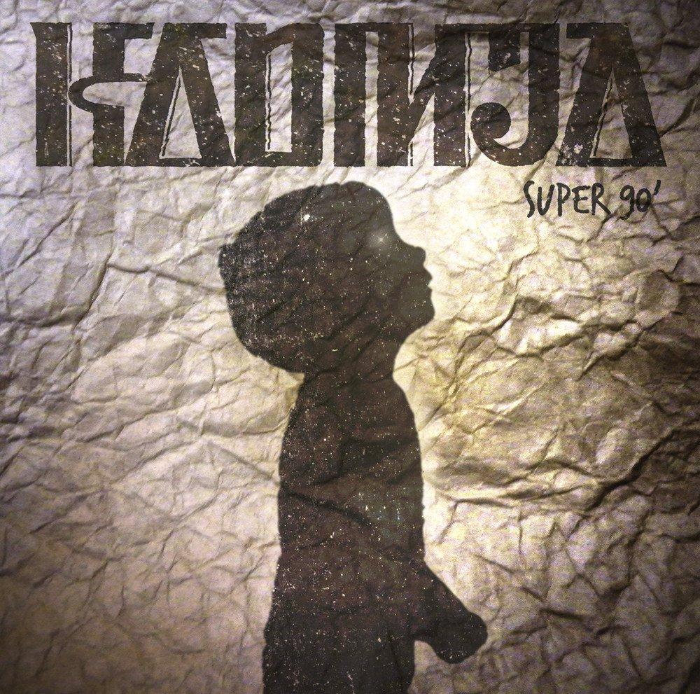 KADINJA : les détails du nouvel album Super 90′