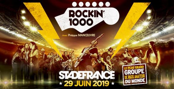 REPORTAGE : LE ROCKIN\'1000 DE L'INTÉRIEUR