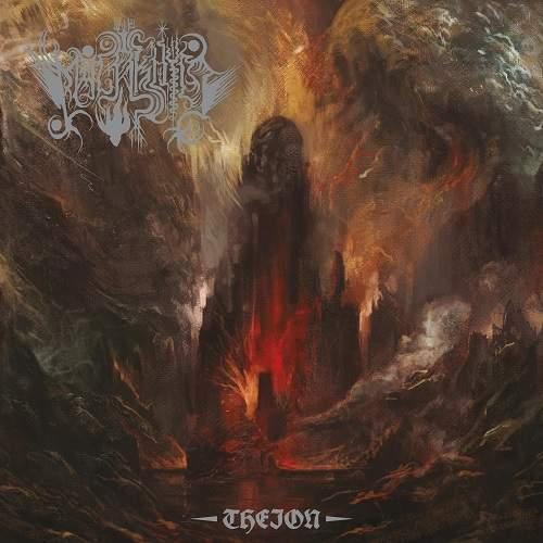 malakhim theion album cover artwork