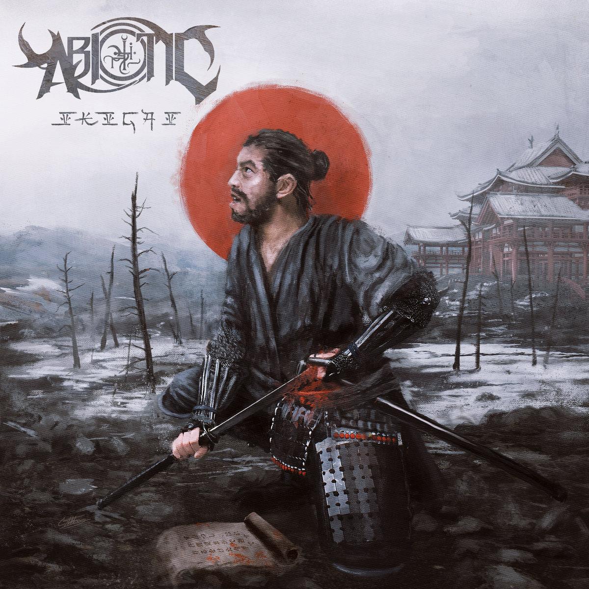 abiotic ikigai album cover artwork