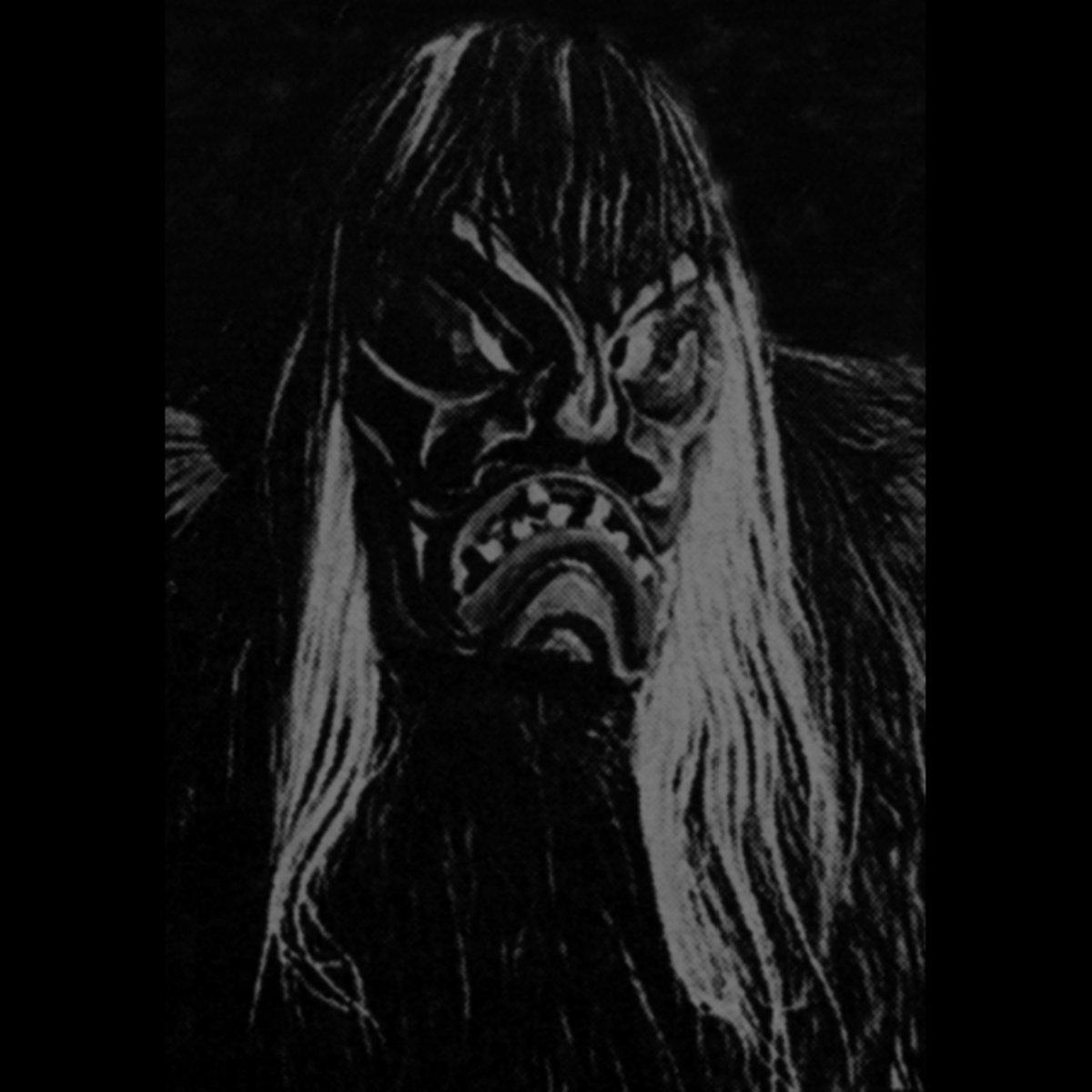 Geister Paysage d'Hiver Album Cover Artwork