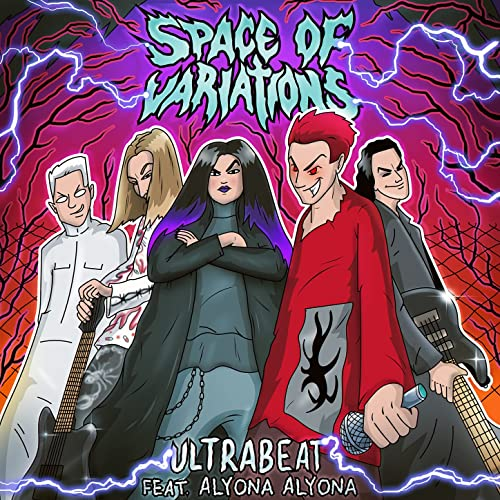space of variations ultrabeat